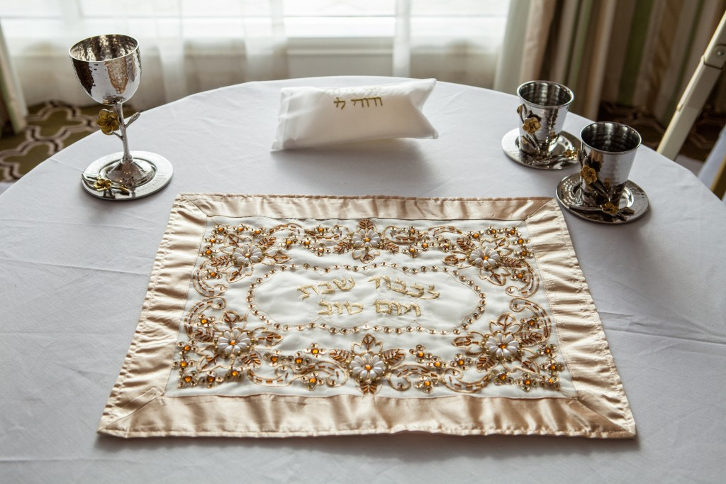 Florida Jewish Wedding | Maria Angela Photos 17
