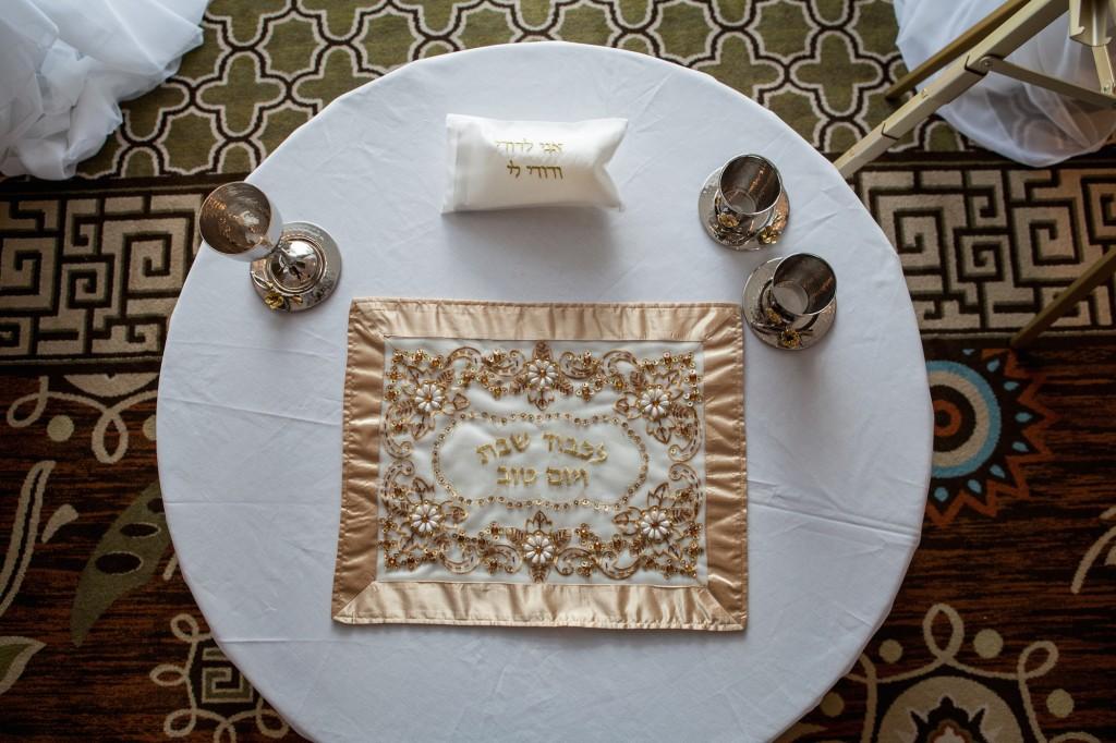 Florida Jewish Wedding | Maria Angela Photos 19