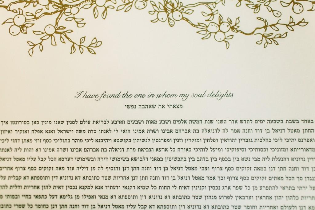 gold-black-jewish-wedding-ontario-britblondephotos30