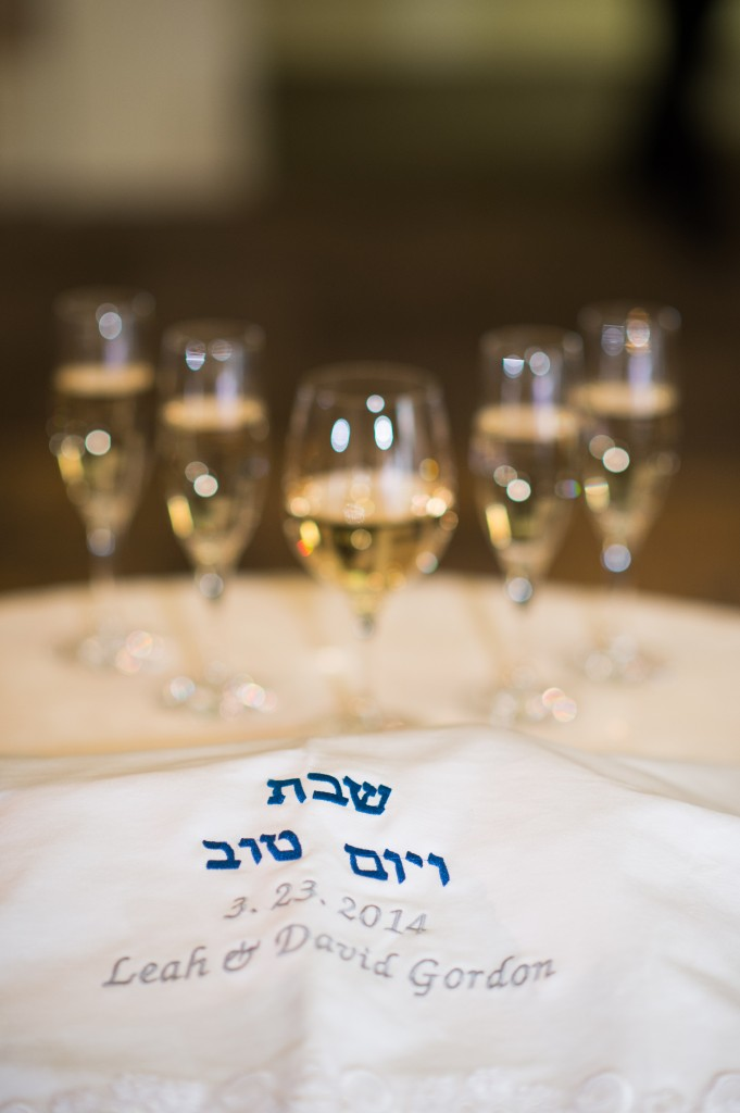 southern-jewish-wedding-georgia-mylifebphotos17