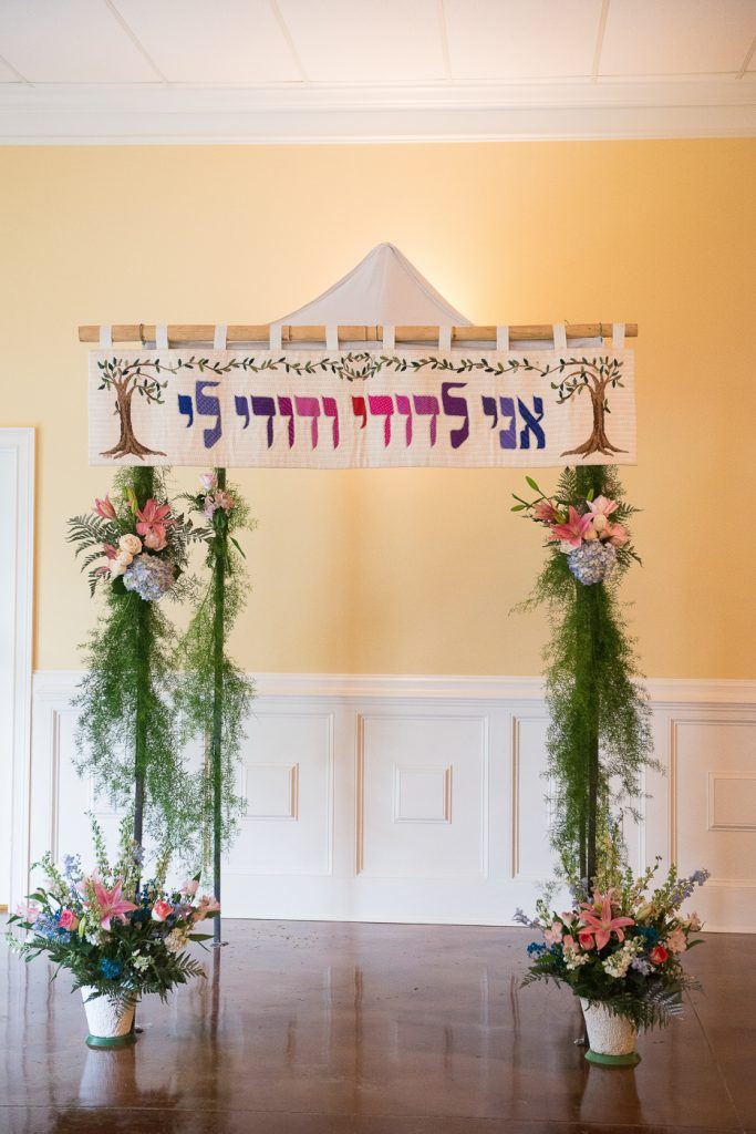 Garden Interfaith Jewish Wedding | Palmetto Duo Photography 11