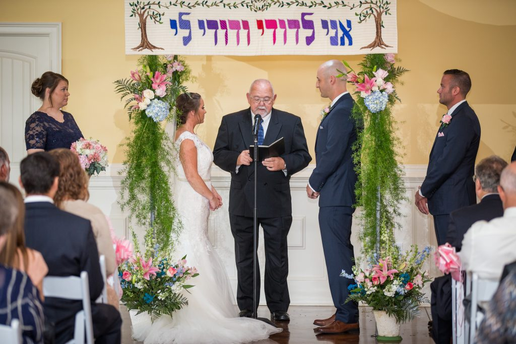 Garden Interfaith Jewish Wedding | Palmetto Duo Photography 2