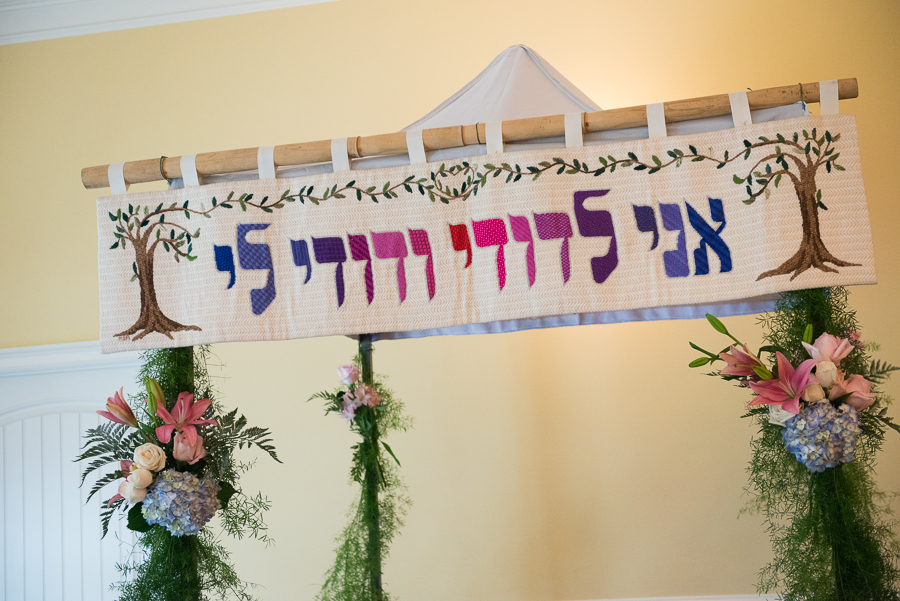 Garden Interfaith Jewish Wedding | Palmetto Duo Photography 5