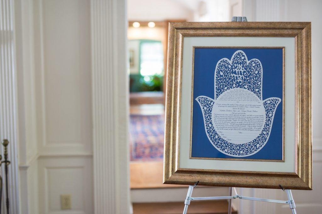 Turquoise Blush NC Jewish Wedding | AOJO Photography 4